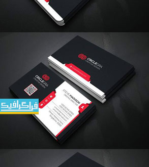 دانلود کارت ویزیت لایه باز فتوشاپ شرکتی - شماره 185