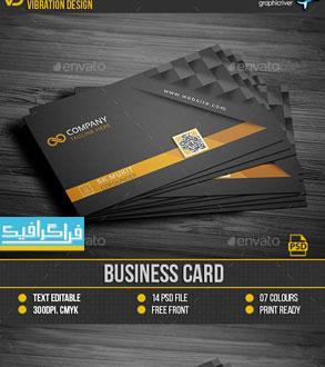 دانلود کارت ویزیت لایه باز فتوشاپ شرکتی - شماره 190