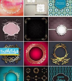 دانلود وکتور قاب های تزئینی طرح کلاسیک - شماره 2