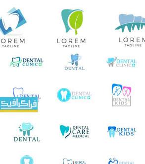 دانلود لوگو های دندان وکتور لایه باز - شماره 3