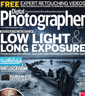 دانلود مجله عکاسی Digital Photographer - شماره 181