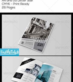 دانلود فایل لایه باز ایندیزاین قالب مجله - شماره 8