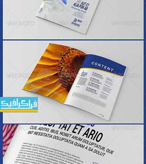 دانلود فایل لایه باز ایندیزاین قالب مجله - شماره 9
