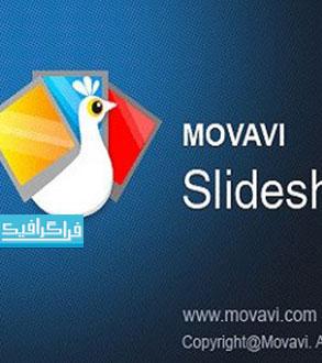 دانلود نرم افزار ساخت اسلایدشو Movavi Slideshow Maker