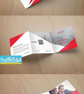 دانلود فایل لایه باز فتوشاپ بروشور مربعی - شماره 4