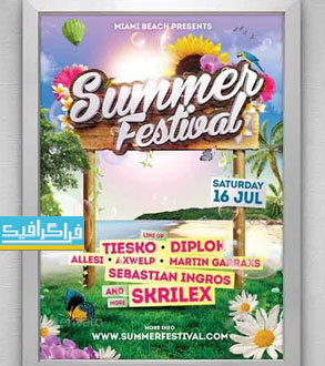 دانلود فایل لایه باز فتوشاپ پوستر تبلیغاتی جشنواره تابستانی