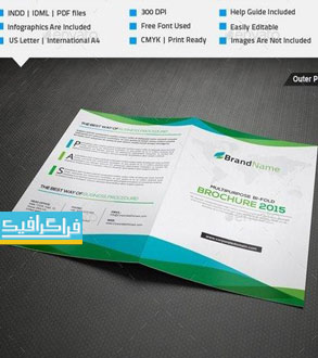 دانلود فایل لایه باز ایندیزاین بروشور 2 طرفه - شماره 7