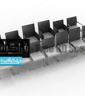دانلود مدل های سه بعدی صندلی مکان عمومی