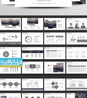 دانلود قالب پاورپوینت تجاری ساده Business - شماره 14