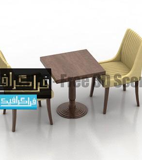 دانلود مدل سه بعدی صندلی و میز کافه قدیمی