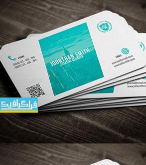 دانلود کارت ویزیت لایه باز فتوشاپ شرکتی - شماره 195