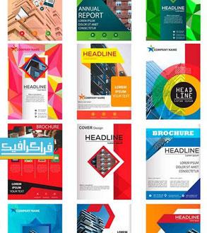 دانلود وکتور طرح های آماده بروشور و پوستر - شماره 4
