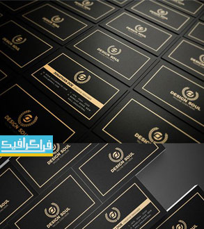 دانلود کارت ویزیت لایه باز فتوشاپ سیاه و طلایی - شماره 3