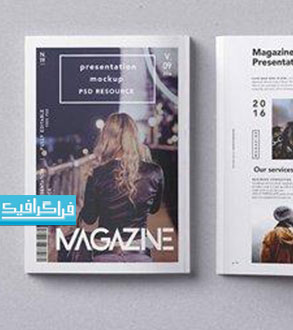 دانلود ماک آپ فتوشاپ مجله Magazine Mock Up - شماره 2