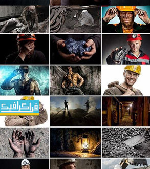 دانلود تصاویر استوک معدن و کارگر معدن