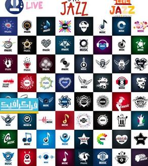 دانلود لوگو های موسیقی Music Logos - شماره 2