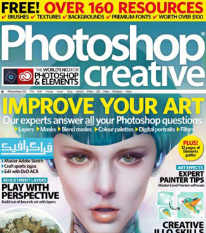دانلود مجله فتوشاپ Photoshop Creative - شماره 163