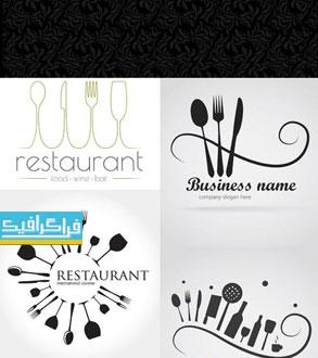 دانلود لوگو های رستوران لایه باز وکتور - شماره 5
