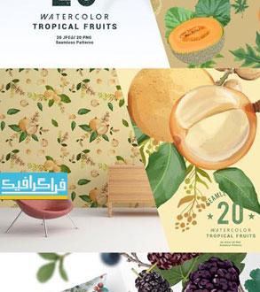 دانلود پترن های میوه استوایی طرح آبرنگ