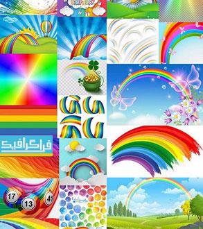 دانلود وکتور طرح های مختلف رنگین کمانی