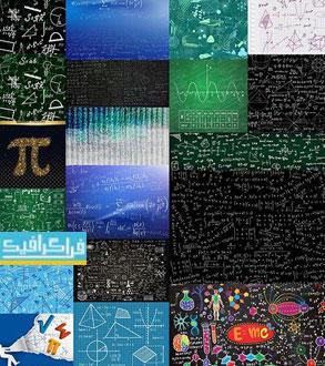 دانلود وکتور طرح های معادله و فرمول ریاضی