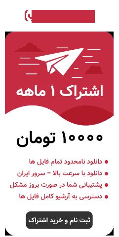 اشتراک 1 ماهه براش فتوشاپ